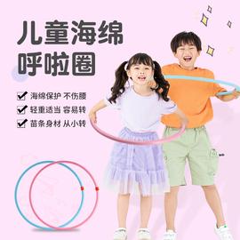 儿童呼啦圈小孩子小学生初学者专用幼儿园小号网红收腹美腰呼拉圈