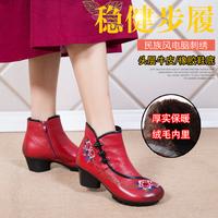查看婚鞋马丁靴女2021新款单靴子ins鞋秋季适合配旗袍穿的鞋百搭真皮价格