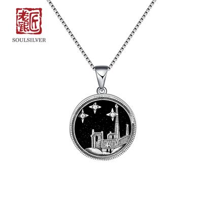 老银匠925银星空城堡挂牌项链个性潮长款小众设计日韩风银项链女