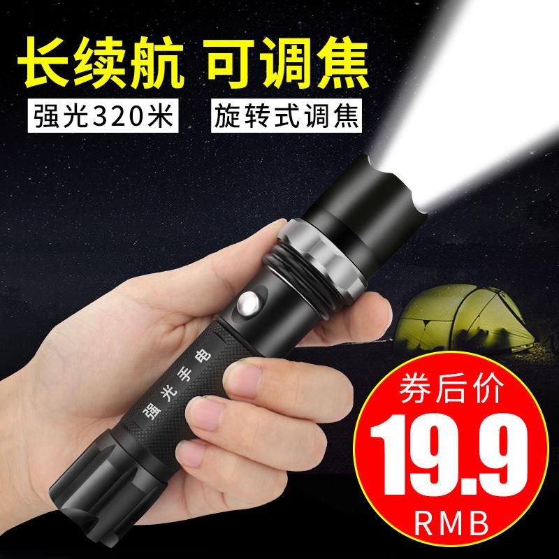 LED волк глаз яркий свет фонарик перезаряжаемые стиль ultrabright далеко стрелять водонепроницаемый 5000 домой на открытом воздухе мини специальный тип солдаты