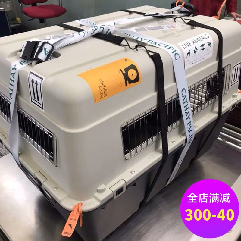 宠物航空箱狗中大号大型犬旅行箱猫咪泰迪金毛托运空运箱便携车载