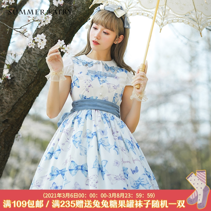 [in stock] mid summer story eternal garden bow vest jsk Lolita skirt