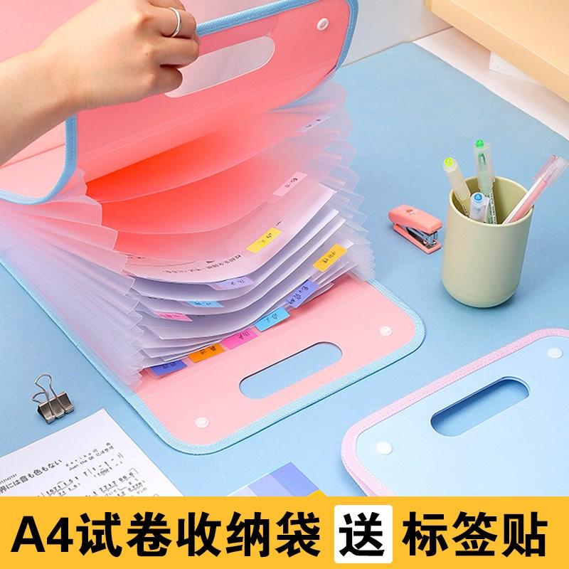 中國代購 中國批發-ibuy99 文件夹 手提式风琴包学生用分类资料多层文件收纳盒A4试卷整理档案夹