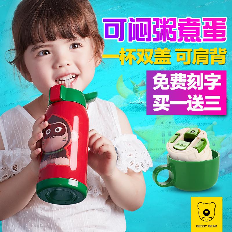 韩国杯具熊正品儿童保温杯带吸管两用水壶男女学生婴儿便携水杯子