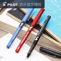 Япония pilot таппер BX-V5 нейтральный ручка старшие классы средней школы ученик игла трубка тип мяч перо тест тест пен