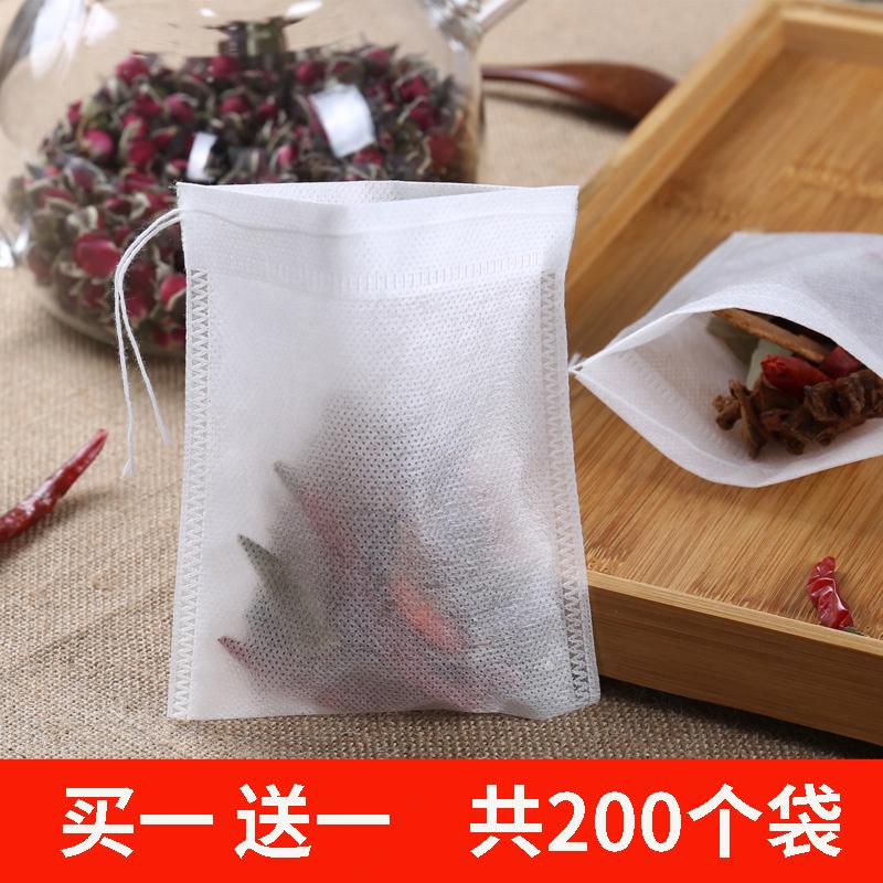 200个10*12cm无纺布调料卤料包中药过滤袋茶包煎药袋泡茶袋一次性