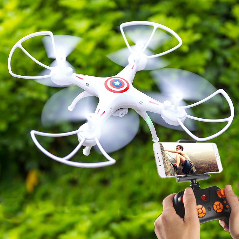 遥控飞机气压定高无人机航拍飞行器四轴充电耐摔儿童玩具直升机11-06新券