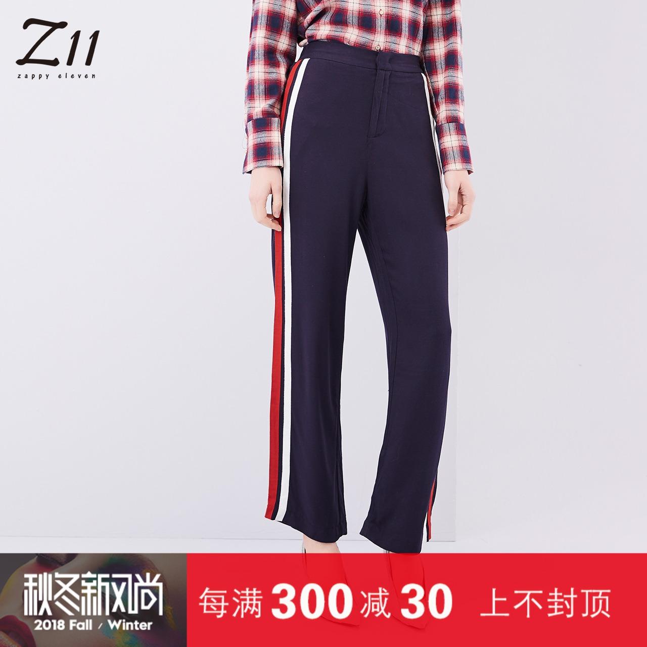 z11女装修身显瘦长裤新款显瘦条纹校服阔腿运动裤Z17CN123