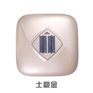 太陽能全自動智能遙控車衣汽車罩SUV防曬隔熱防雨寶馬越野專用型