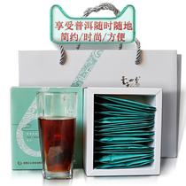 颗65约500g云南冰岛古树普洱刮沱茶油生普洱茶生茶龙珠送泡茶壶