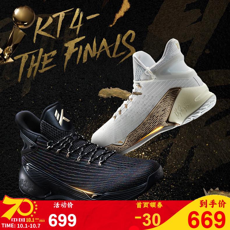 满699.00元可用1元优惠券安踏官网2019新款篮球鞋汤普森男鞋