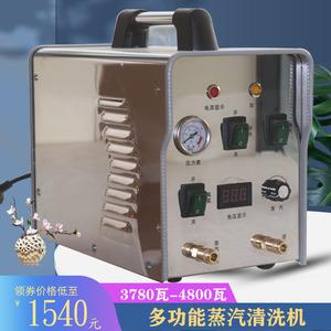 高温高压商用油烟冰箱蒸汽清洗机