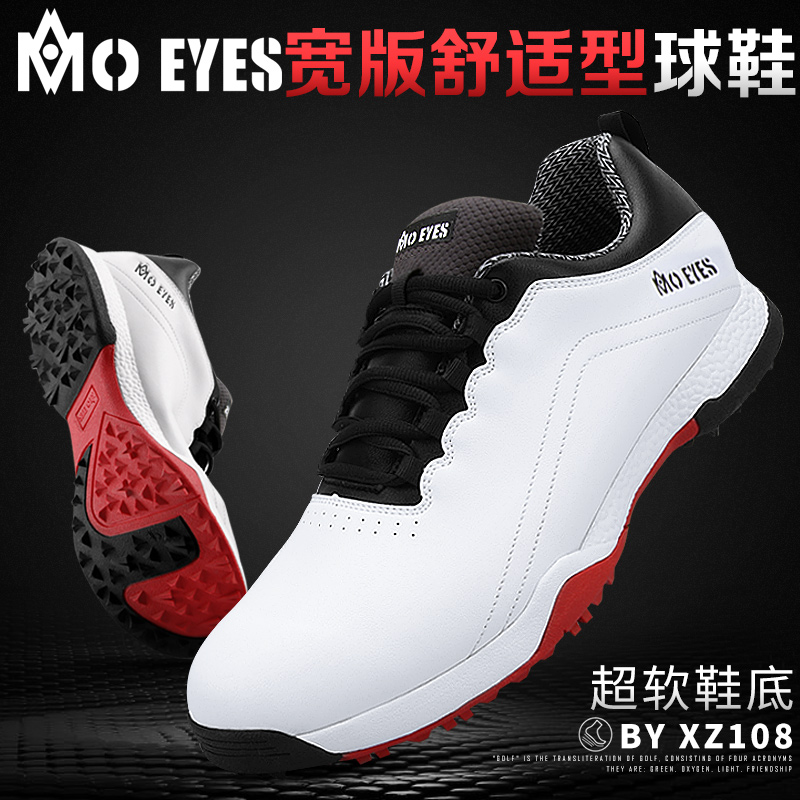 Magic eye! Golf shoes mens waterproof shoes super soft and comfortable high-end golf shoes PGM