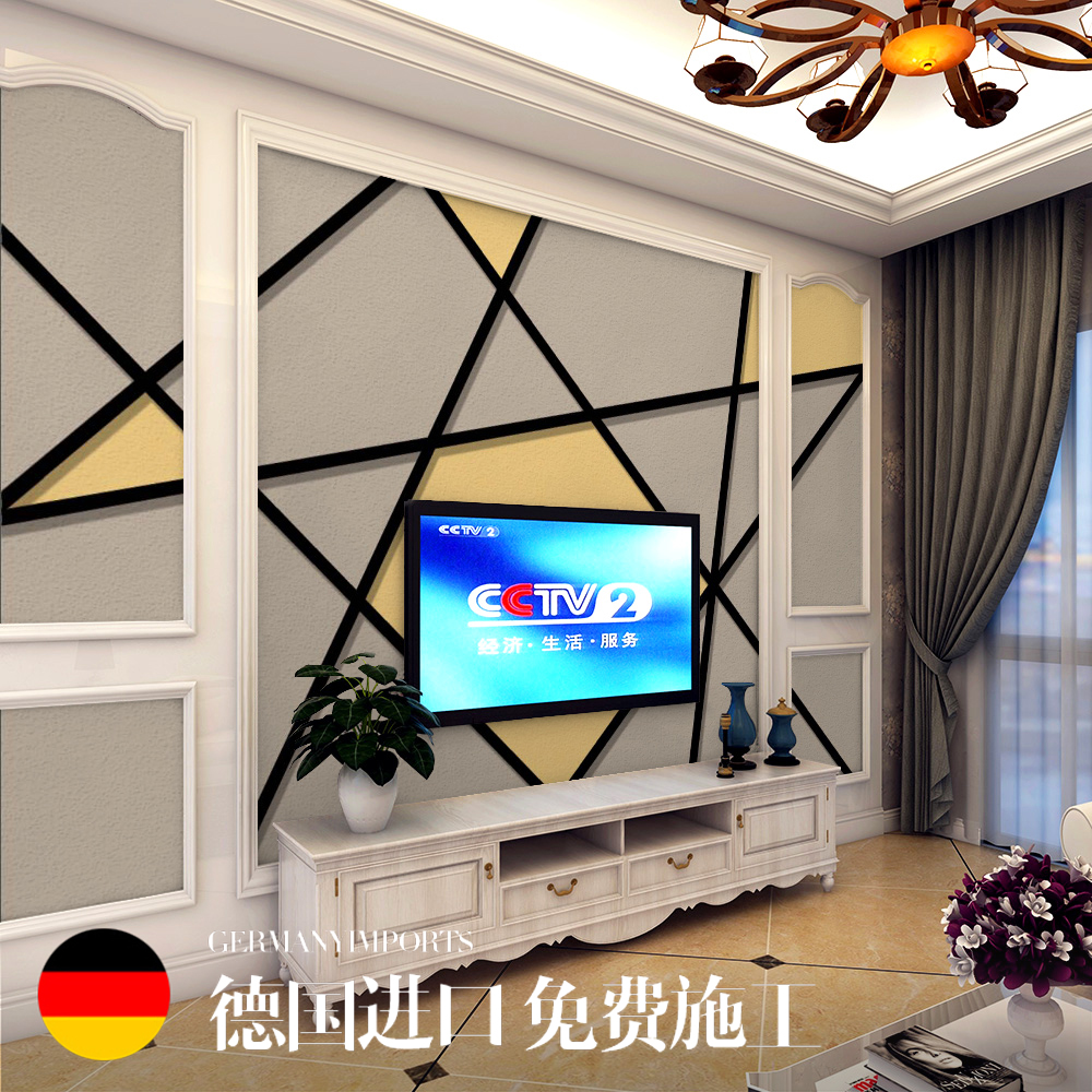 定制3d立体电视背景墙影视墙几何个性壁纸无缝墙布墙纸5d壁画