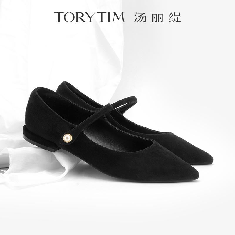 TORY TIM女鞋2020新款春季真皮百搭浅口平底尖头玛丽珍鞋女复古