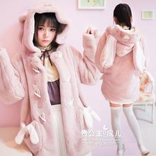 日韩原宿学院风冬季 甜美学生可爱少女软萌系绒毛耳朵加厚外套绒衫