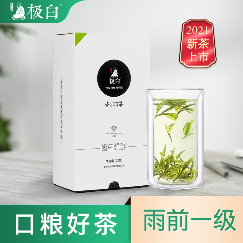 Белый чай Анжи Артикул 546297594248