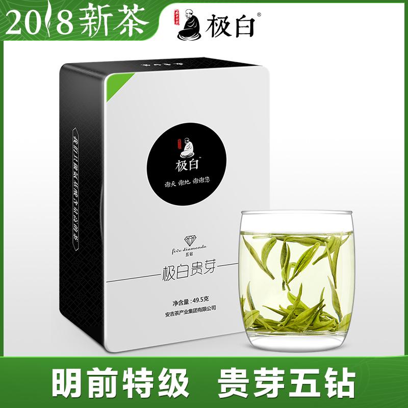 2018 новый зеленый чай чай очень белый анджелина белый чай пять алмаз следующий назад специальная марка 49.5g подарок весна чай чай