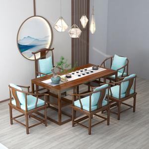 新中式实木茶桌椅组合禅意家具办公桌书桌茶艺桌功夫复古喝茶桌子