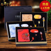 Nanjing Yunjin notebook Chinese style gifts Chinese characteristics gifts to send foreigners Chinese souvenirs