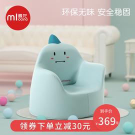 曼龙儿童沙发咘咘同款婴儿卡通女孩男孩宝宝懒人座椅小沙发学坐凳图片