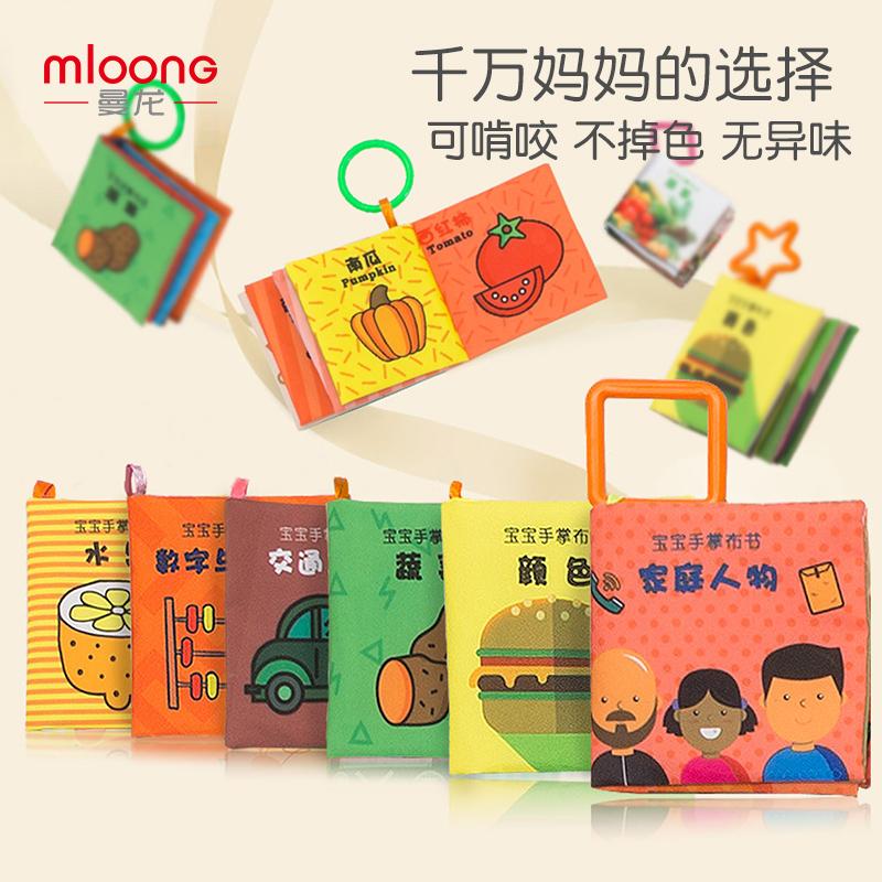 Детские тканевые книги Артикул 569044202325