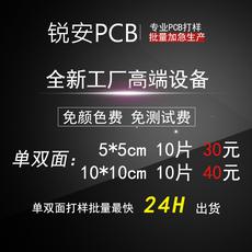 PCB плата