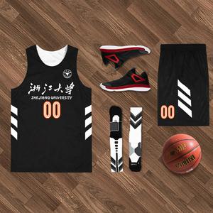 双面篮球服套装男定制印字大学生训练服背心订做两面球衣比赛队服