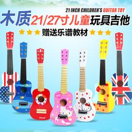 木质儿童小吉他可弹奏21寸宝宝初学者6弦吉他男女孩仿真乐器玩具