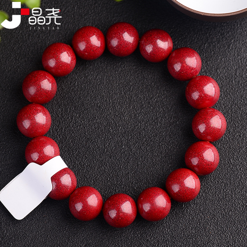 Hand chain raw ore cinnabar single Circle Bracelet Stone Crystal King Amethyst sand round bead hand string jewelry for men and women