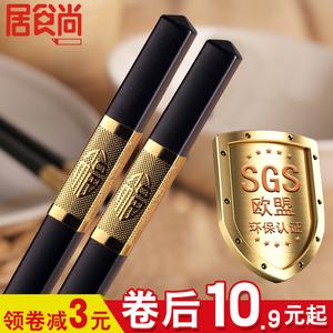 领3元券购买合金筷子家用10双家庭套装餐具防滑实木日式尖头高档不发霉长筷子