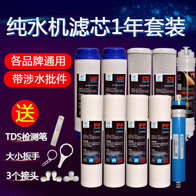 Водоочиститель устройство фильтр общий комплект пять уровень активированного угля домой водоочиститель машина оснащена модель 75g ro мембрана 10 палочки