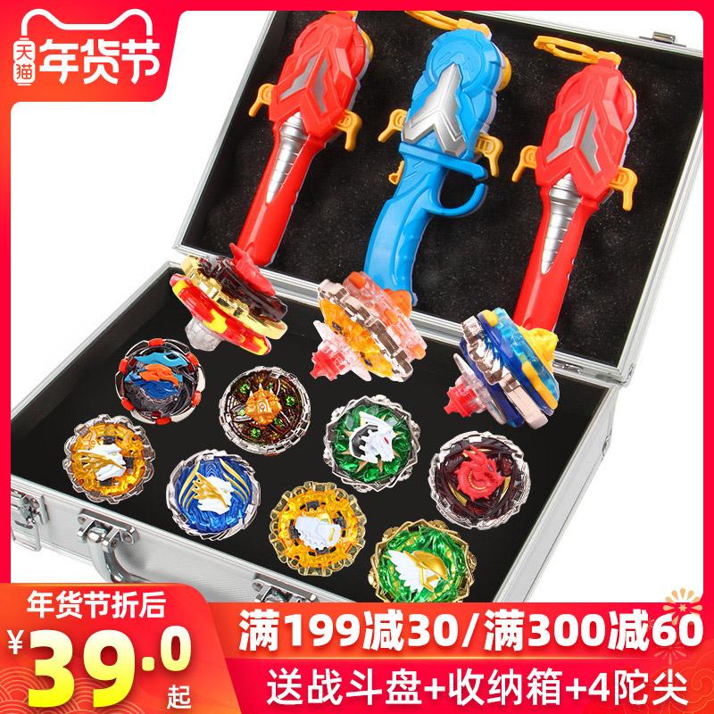 奥迪双钻飓风战魂5陀螺玩具战神之翼新款儿童魔幻3炫发光合体陀螺