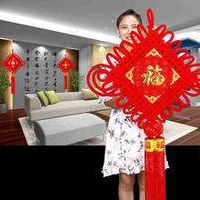 China's knot hanging porch decoration Fuzi safe living room large concentric knot wall hanging background wall small Spring Festival New Year