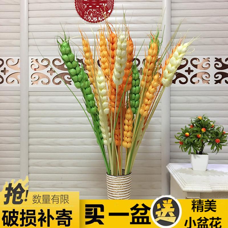 仿真大麦穗家居开业礼品田园客厅装饰落地干花套装客厅卧室装饰花