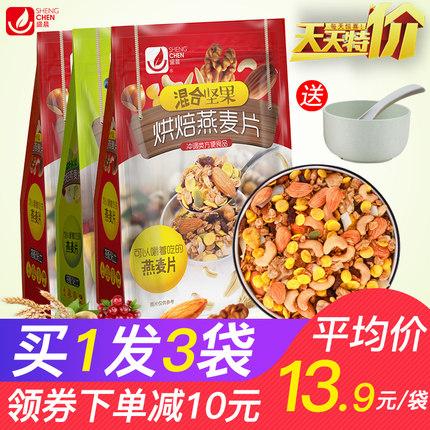 盛晨坚果水果1524g干吃早餐燕麦片