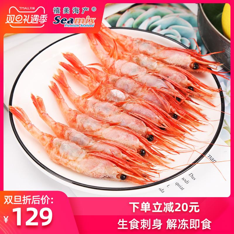 鲜活甜虾正品热卖