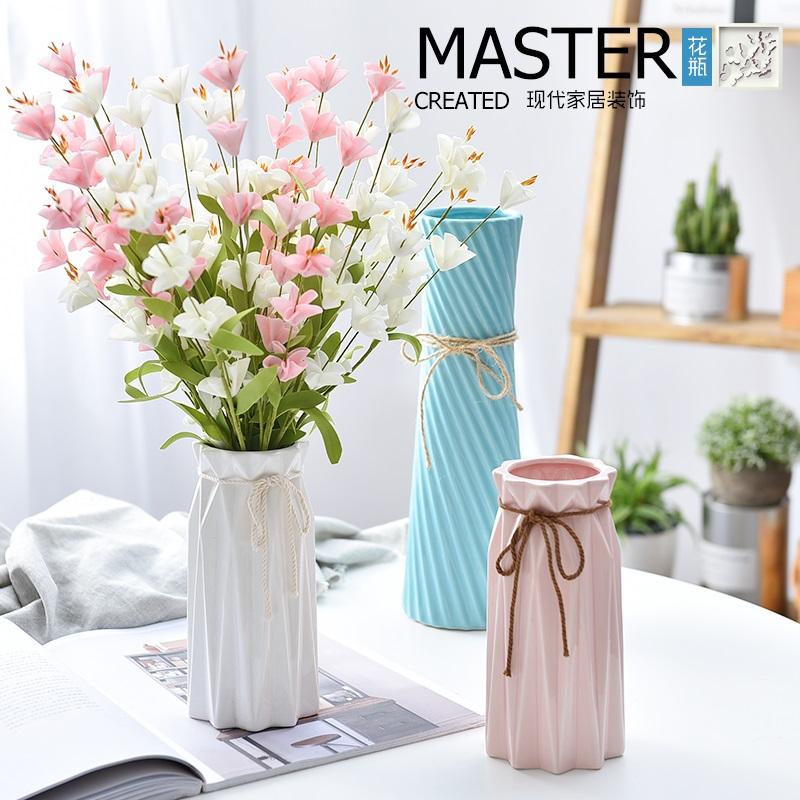 欧式陶瓷花瓶 ins风家居简约客厅电视柜摆件 手工干花假花插花器