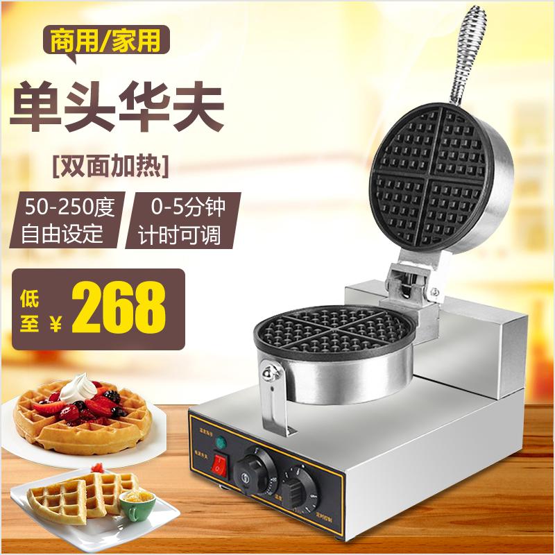 单头新款商用电热华夫炉炉松饼机