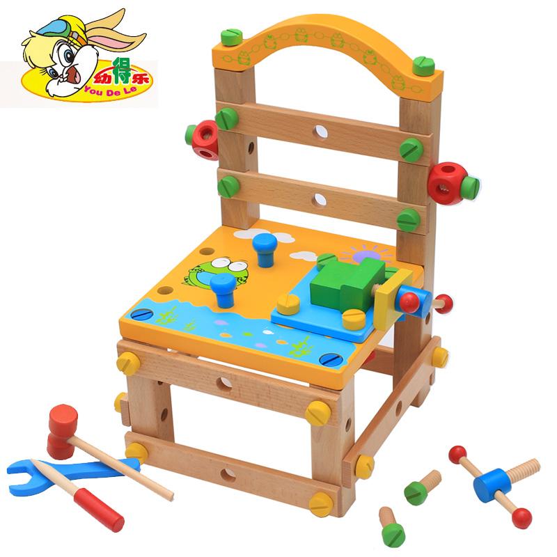 Конструкторы для детей Артикул 597059485637