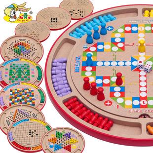 多功能10合1棋盘跳棋飞行棋五子棋儿童早教益智木制桌面游戏玩具