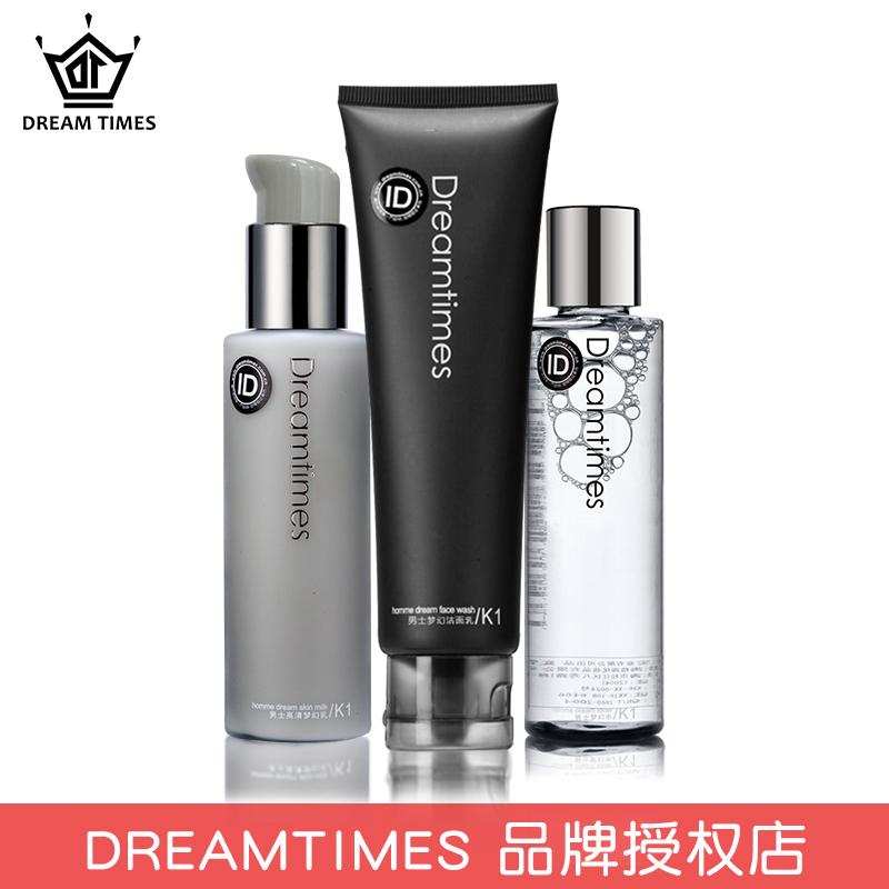 Dreamtimes K1 男士梦幻三部曲 洗面奶护肤套装控油保湿补水 正品