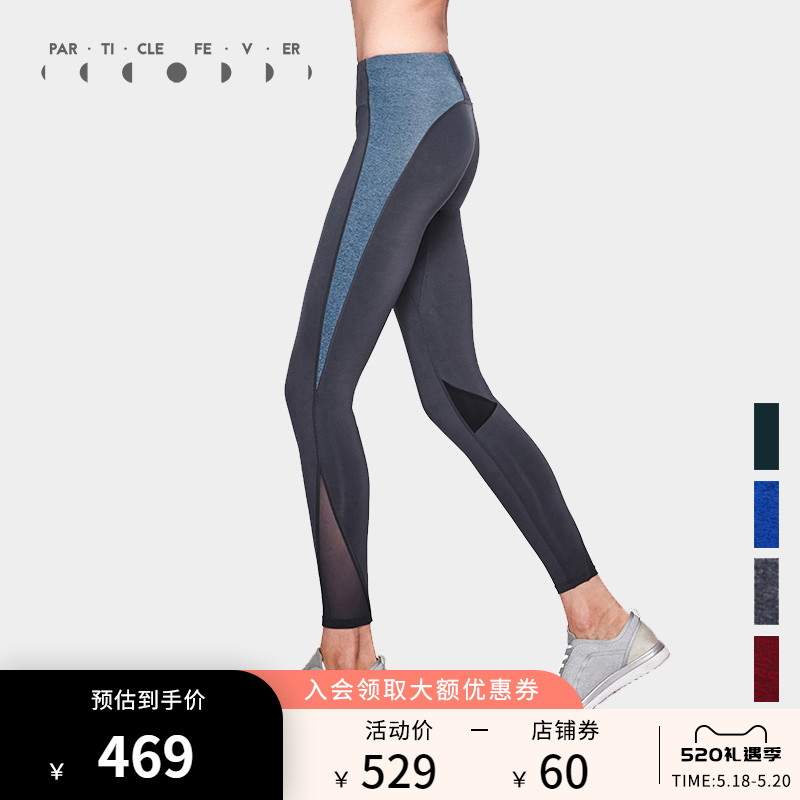 Particle fanatic tights, female high waist slim, hip hip hip yoga fitness trousers female