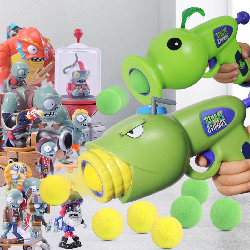 植物大战僵尸玩具拼图拼插益智男生女孩儿童功夫世界未来世界58款