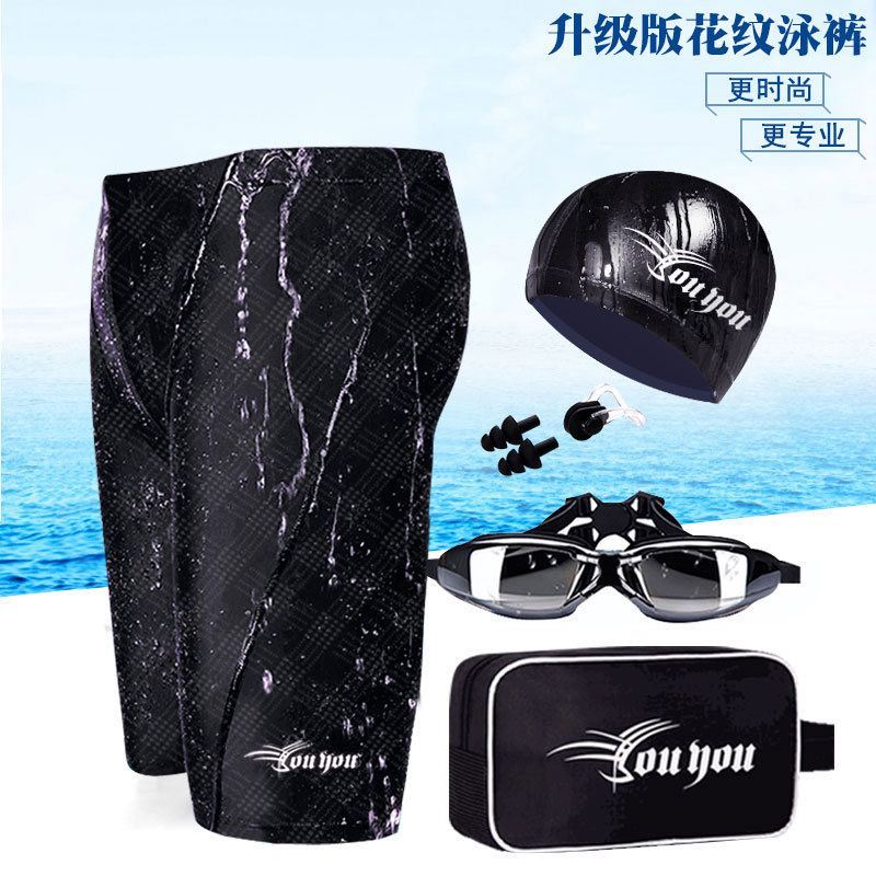Package mail shark skin 5 points quick dry thickening adult mens large flat four corner Beach Swimming Trunks Swimsuit Large Size
