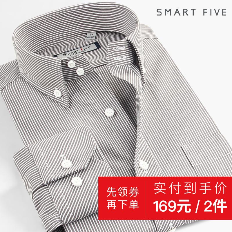 第五季秋装纯棉修身男士长袖衬衣拍下自动减元169件2实付价