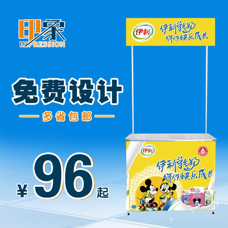 Супермаркеты акции тайвань дисплей легко пропаганда стол сложить мобильный портативный новобранец сырье стол консультативный стол алюминиевых сплавов