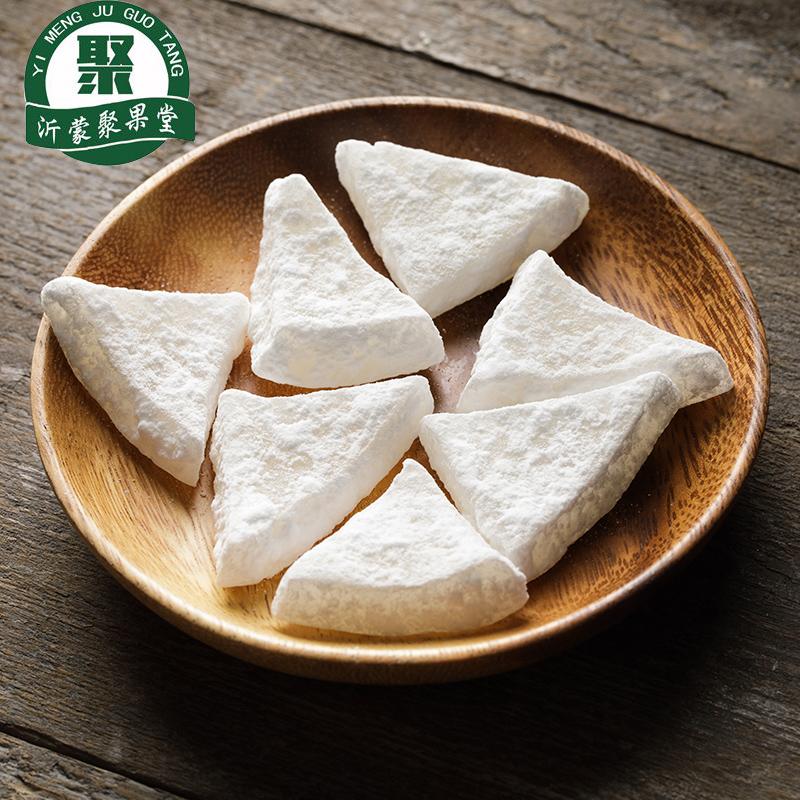聚果堂椰子角500g椰子片海南特产椰子肉新鲜糖椰丝椰子块果干零食
