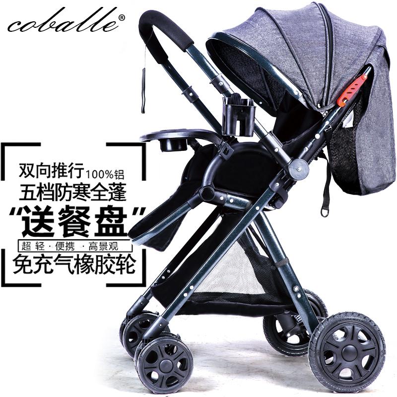 Coballe ребенок тележки высокий пейзаж легкий сложить шок портативный BB зонт автомобиль может сиденье лечь детские руки тележки