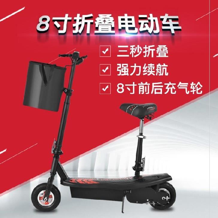 折叠电动自行车小型电瓶代步车实用车载便携式女性出行减震轻便。